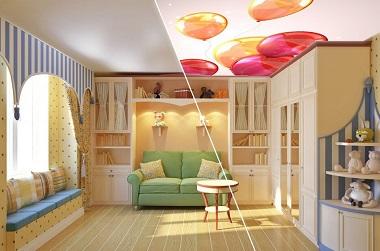 Gasachimi cherebi Double Vision, Master Ceiling, tbilisi